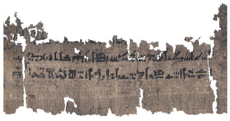 Mummification Text